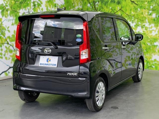 L SA3 スマートアシスト/キーレス/車線逸脱防止支援システム/EBD付ABS/横滑り防止装置/アイドリングストップ/エアバッグ 運転席/エアバッグ 助手席/パワーウインドウ/キーレスエントリー 禁煙車(3枚目)