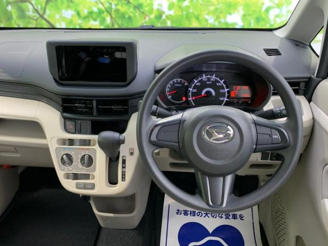 L SA3 スマートアシスト/キーレス/車線逸脱防止支援システム/EBD付ABS/横滑り防止装置/アイドリングストップ/エアバッグ 運転席/エアバッグ 助手席/パワーウインドウ/キーレスエントリー 禁煙車(4枚目)