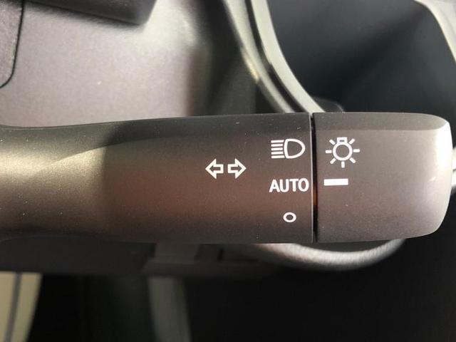 スタンダードノウヨウスペシャル 4WD/作業灯/エアバッグ 運転席/パワーステアリング/4WD/マニュアルエアコン 登録/届出済未使用車 オートライト(16枚目)