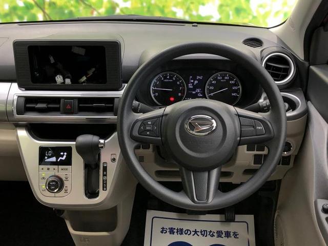XリミテッドSA3 未使用/スマートアシスト/シートヒーター/オートライト/キーフリー/プッシュスタート/車線逸脱防止支援システム/EBD付ABS/横滑り防止装置/アイドリングストップ/エアバッグ 運転席 レーンアシスト(4枚目)