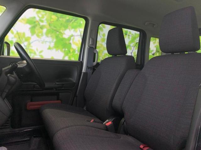 ハイブリッドG MC後モデル/セーフティサポート/プッシュスタート/コーナセンサー/オートライト/アイドリングストップ/EBD付ABS/横滑り防止装置/エアバッグ 運転席/エアバッグ 助手席/エアバッグ サイド(6枚目)