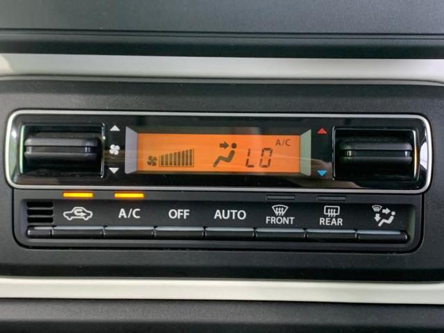ハイブリッドG MC後モデル/セーフティサポート/プッシュスタート/コーナセンサー/オートライト/アイドリングストップ/EBD付ABS/横滑り防止装置/エアバッグ 運転席/エアバッグ 助手席/エアバッグ サイド(9枚目)