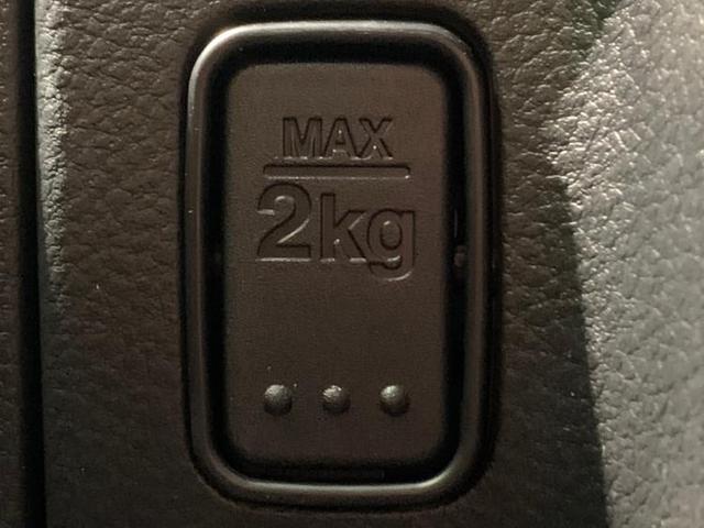 ハイブリッドG MC後モデル/セーフティサポート/プッシュスタート/コーナセンサー/オートライト/アイドリングストップ/EBD付ABS/横滑り防止装置/エアバッグ 運転席/エアバッグ 助手席/エアバッグ サイド(13枚目)