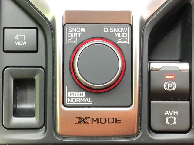 プレミアム 純正 7インチ メモリーナビ/シート ハーフレザー/車線逸脱防止支援システム/パーキングアシスト バックガイド/ヘッドランプ LED/ETC/EBD付ABS/横滑り防止装置 LEDヘッドランプ 4WD(16枚目)