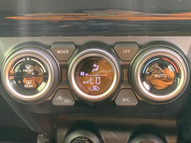 XG 社外 7インチ メモリーナビ/EBD付ABS/横滑り防止装置/エアバッグ 運転席/エアバッグ 助手席/パワーウインドウ/キーレスエントリー/オートエアコン/パワーステアリング/盗難防止システム 禁煙車(9枚目)