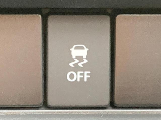 XG 社外 7インチ メモリーナビ/EBD付ABS/横滑り防止装置/エアバッグ 運転席/エアバッグ 助手席/パワーウインドウ/キーレスエントリー/オートエアコン/パワーステアリング/盗難防止システム 禁煙車(11枚目)
