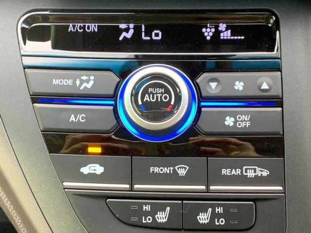 Gホンダセンシング 登録済未使用車/LEDヘッドライト/両側パワースライド/Cパッケージ/ナビ装着用SP/ETC/プッシュスタート/両側電動スライドドア/車線逸脱防止支援システム/EBD付ABS/横滑り防止装置(10枚目)