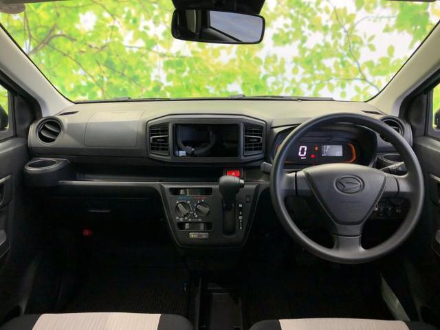 L_SA3 スマートアシスト/オートライト/パーキングセンサー/キーレス/車線逸脱防止支援システム/パーキングアシスト バックガイド/EBD付ABS/横滑り防止装置/アイドリングストップ レーンアシスト(4枚目)