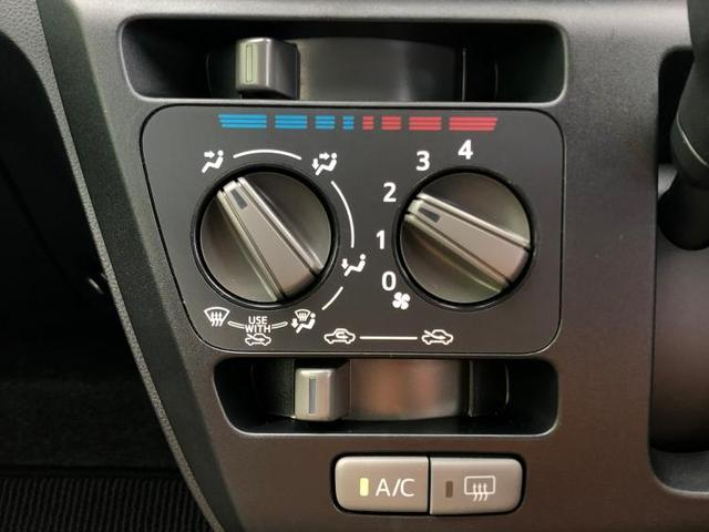 L_SA3 スマートアシスト/オートライト/パーキングセンサー/キーレス/車線逸脱防止支援システム/パーキングアシスト バックガイド/EBD付ABS/横滑り防止装置/アイドリングストップ レーンアシスト(10枚目)
