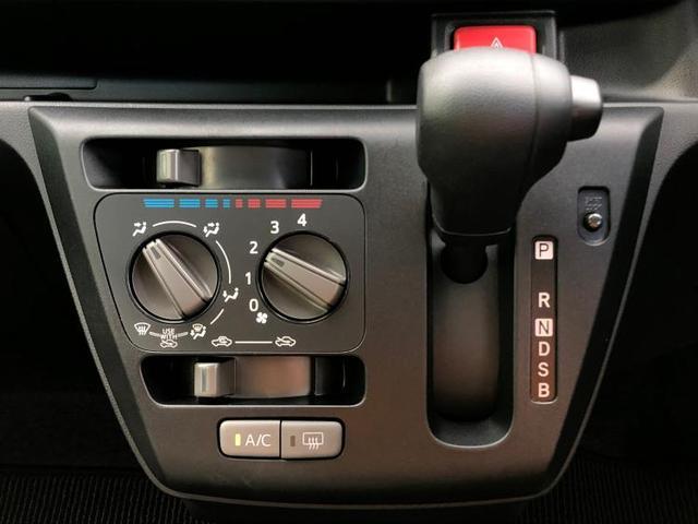 L_SA3 スマートアシスト/オートライト/パーキングセンサー/キーレス/車線逸脱防止支援システム/パーキングアシスト バックガイド/EBD付ABS/横滑り防止装置/アイドリングストップ レーンアシスト(12枚目)