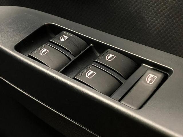 L_SA3 スマートアシスト/オートライト/パーキングセンサー/キーレス/車線逸脱防止支援システム/パーキングアシスト バックガイド/EBD付ABS/横滑り防止装置/アイドリングストップ レーンアシスト(14枚目)