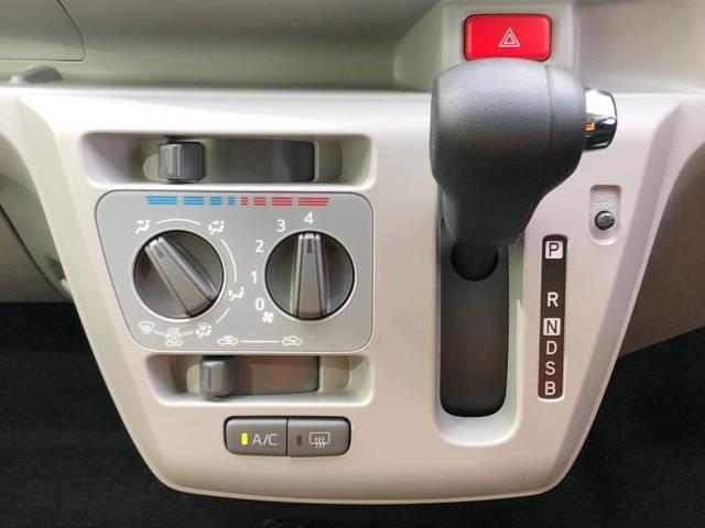 XリミテッドSA3 届出済未使用車/ナビ装着用UPグレード/バックカメラ/LEDヘッド/オートライト/パーキングセンサー/キーレス/車線逸脱防止支援システム/パーキングアシスト バックガイド 登録/届出済未使用車(12枚目)