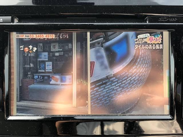 20X ハイブリッド エマージェンシーブレーキP ナビ TV(11枚目)