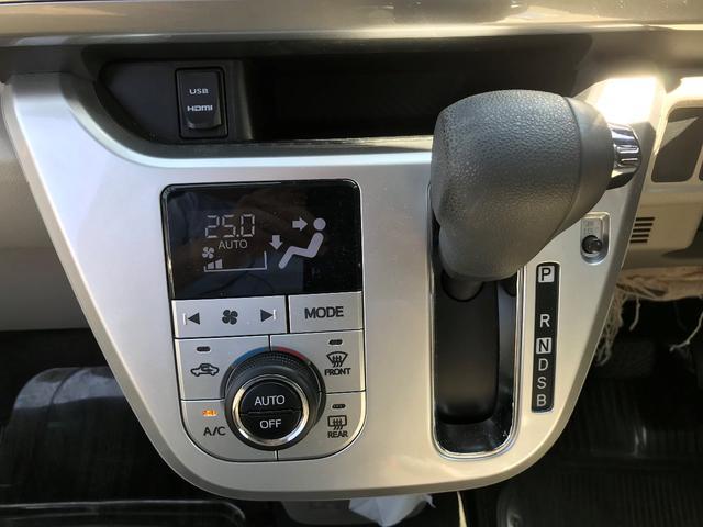 ダイハツ キャスト スタイルX SAII  8インチナビ・バックカメラ付