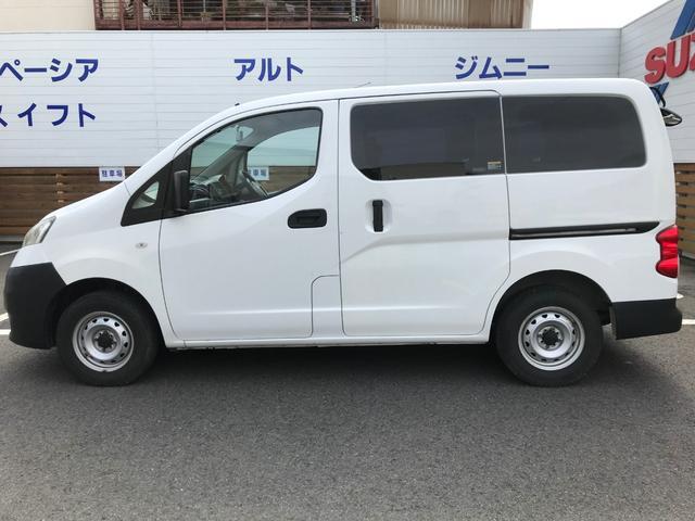 「日産」「NV200バネットバン」「その他」「茨城県」の中古車5