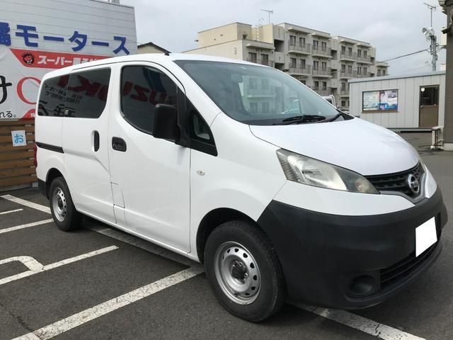 「日産」「NV200バネットバン」「その他」「茨城県」の中古車6