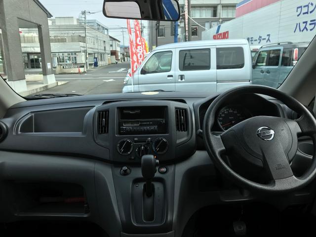 「日産」「NV200バネットバン」「その他」「茨城県」の中古車13