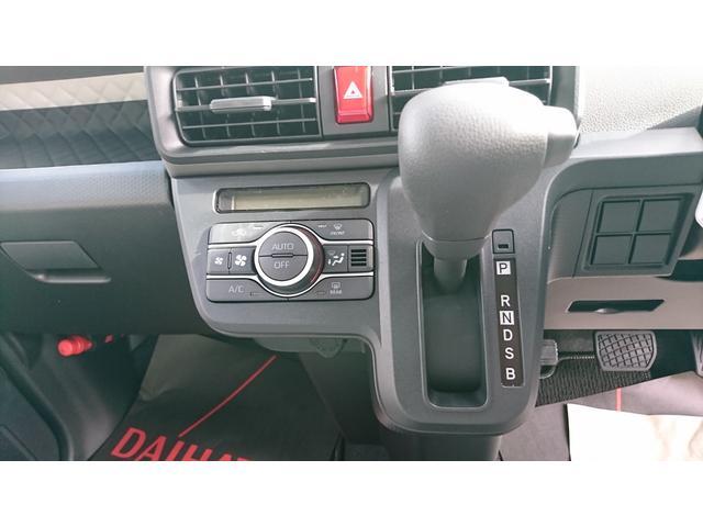 「ダイハツ」「タント」「コンパクトカー」「茨城県」の中古車11