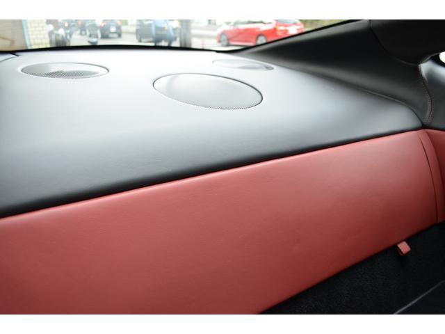「アストンマーティン」「アストンマーティン V12ヴァンキッシュS」「クーペ」「群馬県」の中古車14