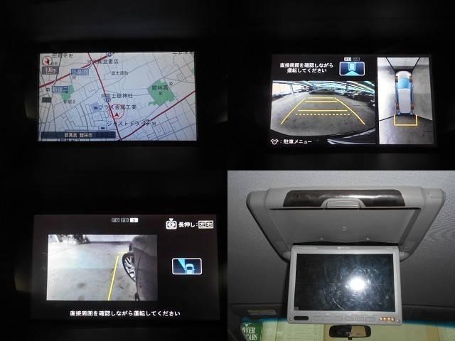 ホンダ オデッセイ アブソルート ツインHDDナビ地デジ 全方位カメラ ETC