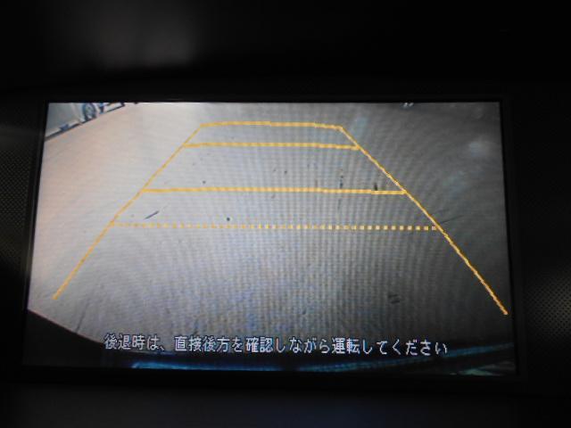 ホンダ オデッセイ アブソルートHDDナビSPエディション Bカメラ 半革シート