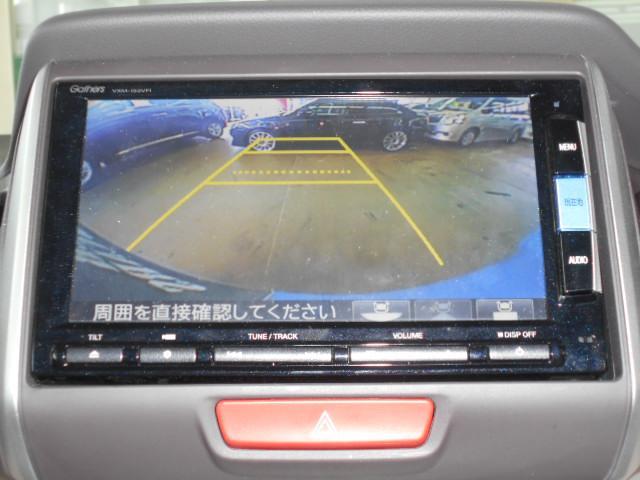 ホンダ N BOX G・Lパッケージ 純正ナビ地デジ Bカメラ 両側自動ドア