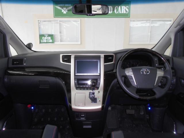 トヨタ ヴェルファイア 2.4Zゴールデンアイズ HDDナビ地デジ モデリスタエアロ