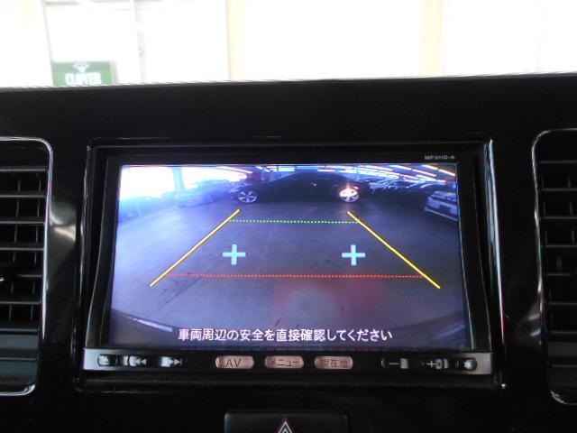 日産 モコ G 純正ナビ地デジ Bカメラ ETC ワンオーナー ターボ