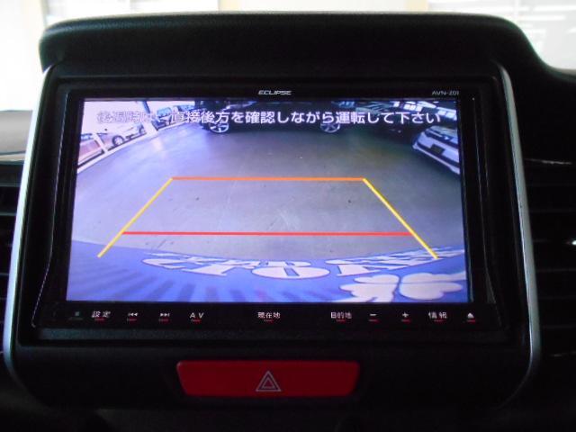 ホンダ N BOXカスタム G・ターボパッケージ SDナビ地デジ Bカメラ ローダウン