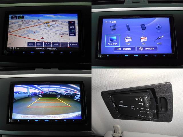 マツダ アテンザスポーツワゴン 25S 社外ナビ地デジBカメラ ローダウン 社外マフラー
