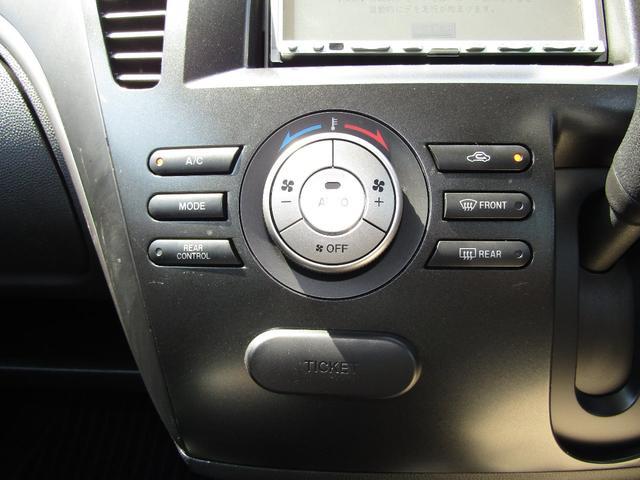 マツダ ビアンテ 20C-スカイアクティブ HDDナビ 両側パワースライド