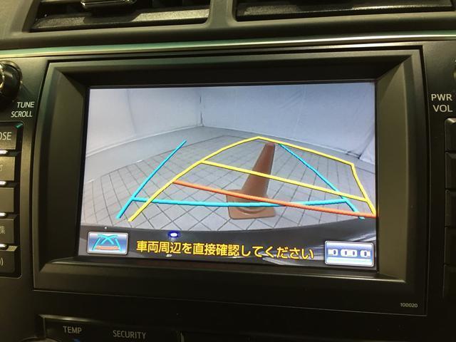 トヨタ カムリ ハイブリッド レザーパッケージ HDD地デジ バックカメラ