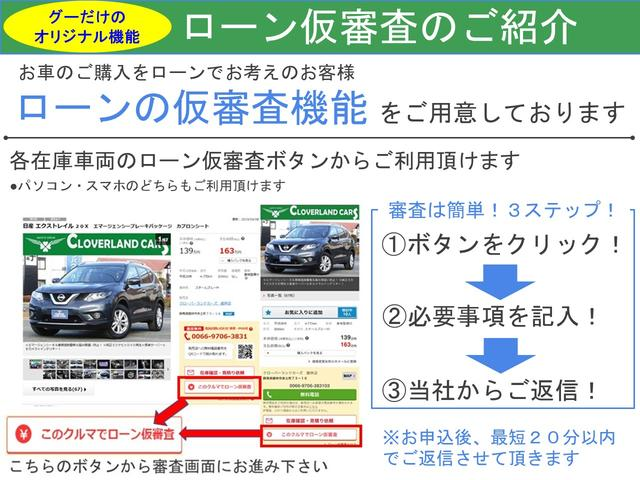 20Xtt ヒーター付カプロンシート ハイパールーフレール(3枚目)