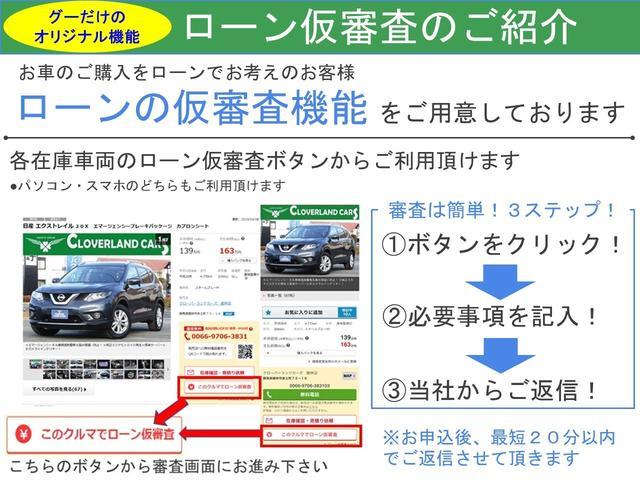 F 純正CDオーディオ キーレス 走行2689キロ(2枚目)