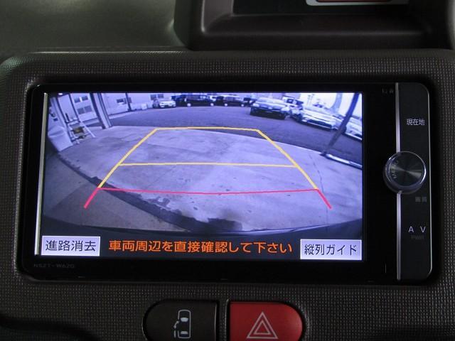 G ナビ地デジ Bカメラ HIDライト モデリスタエアロ(9枚目)