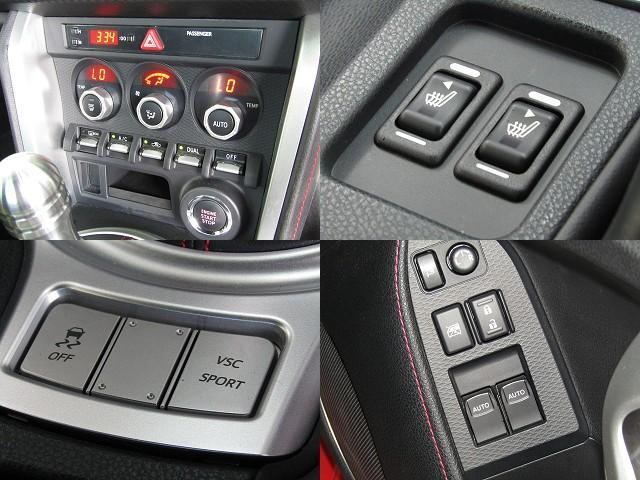 GTリミテッド TOM'Sスーチャー 車高調 チタンマフラー(16枚目)
