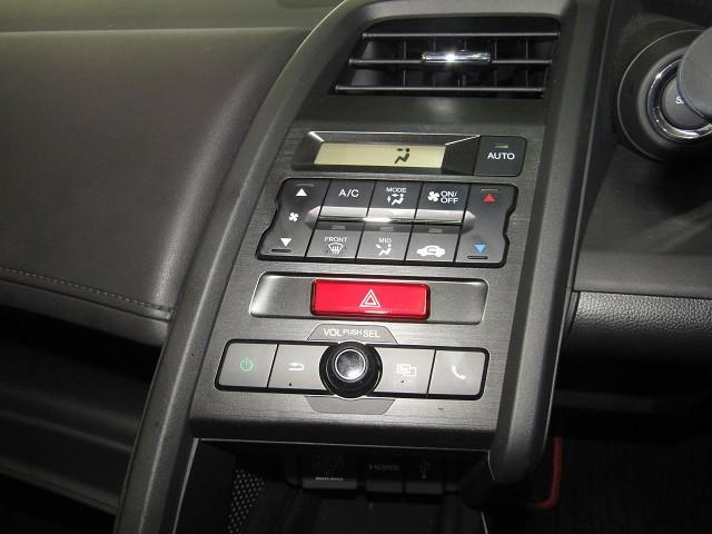「ホンダ」「S660」「オープンカー」「群馬県」の中古車62