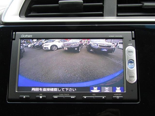 Fパッケージ ナビ Bカメラ LEDライト スマートキー(9枚目)