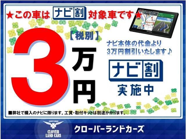 Sツーリングセレクション HDDナビ スマキー 純正17AW(4枚目)