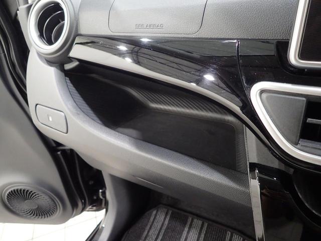「ダイハツ」「キャスト」「コンパクトカー」「群馬県」の中古車33