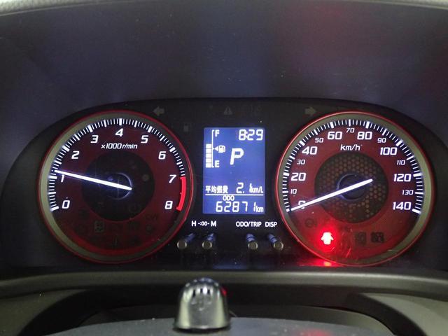 「ダイハツ」「キャスト」「コンパクトカー」「群馬県」の中古車46