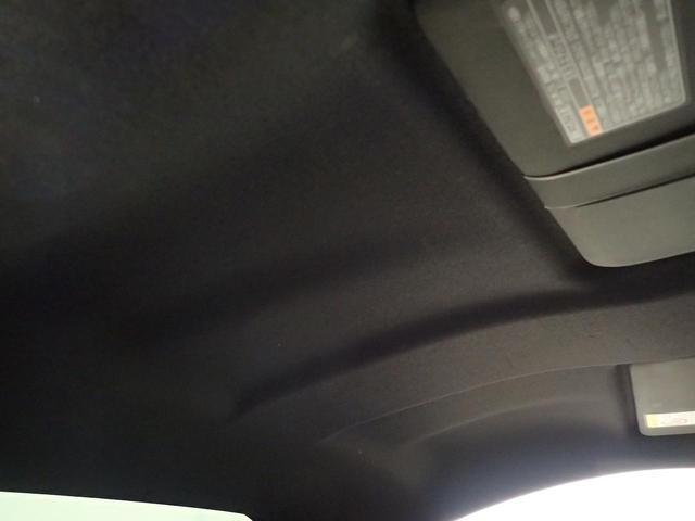 「スバル」「BRZ」「クーペ」「群馬県」の中古車31