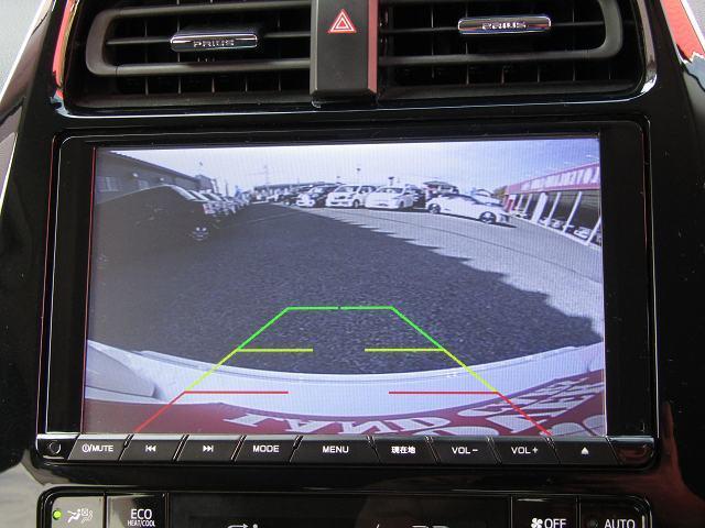 A セーフティセンス プリクラッシュ レーダークルース オートハイビーム SDナビ DVD再生 フルセグ Bカメラ オートクルーズ ETC LEDヘッド モデリスタエアロ SHALLEN18AW(66枚目)