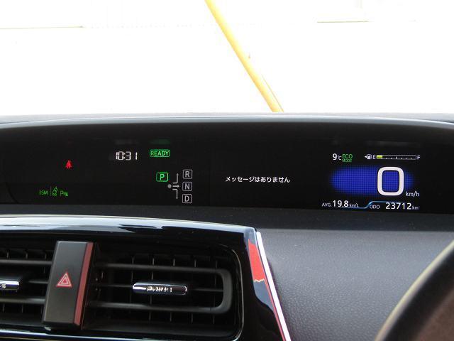 A セーフティセンス プリクラッシュ レーダークルース オートハイビーム SDナビ DVD再生 フルセグ Bカメラ オートクルーズ ETC LEDヘッド モデリスタエアロ SHALLEN18AW(68枚目)