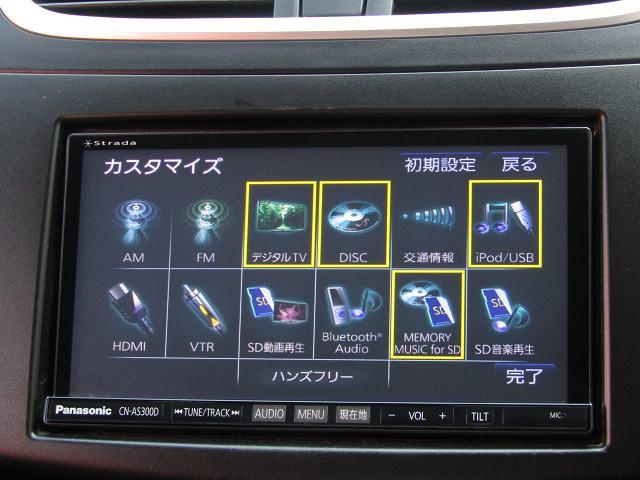 RS SDナビCN-AS300D フルセグ DVD再生 音楽サーバー プライバシーガラス HIDヘッド フォグランプ パドルシフト ETC 16インチAW インテリキー Pスタート 内外装キレイ(8枚目)