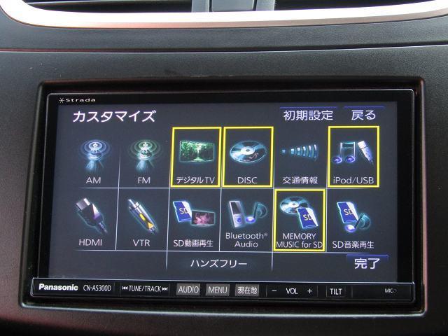 RS SDナビCN-AS300D フルセグ DVD再生 音楽サーバー プライバシーガラス HIDヘッド フォグランプ パドルシフト ETC 16インチAW インテリキー Pスタート 内外装キレイ(67枚目)
