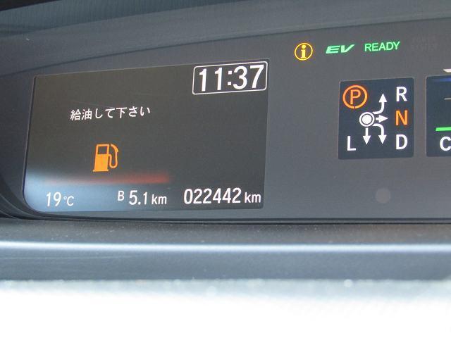 ハイブリッドG・ホンダセンシング 車いす仕様 9型インターナビ フルセグ DVD再生 音楽録音 ブルートゥース Bカメラ オートクルーズ ETC LEDヘッドライト フォグランプ ENKEI16AW インテリキー 両側電動 1オーナー(58枚目)