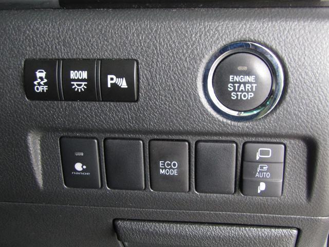 2.4Z ゴールデンアイズ SDナビAVN-ZX02i フルセグ DVD再生 音楽サーバー ブルートゥース オートクルーズ ETC HIDヘッド フォグ バックカメラ ハーフレザー スマートキー 1オーナー(37枚目)