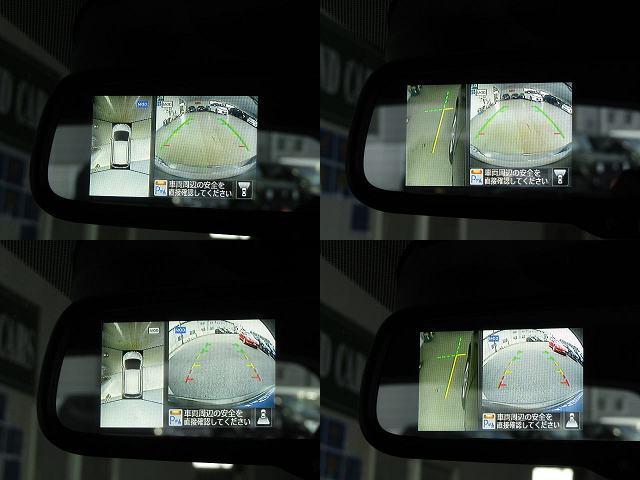 メダリスト 純正SDナビMP315D-W フルセグ DVD再生 ブルートゥース オートライト アラウンドビューモニター I-STOP LEDヘッドライト フォグ ハーフレザー インテリキー スーパーチャージャー(10枚目)