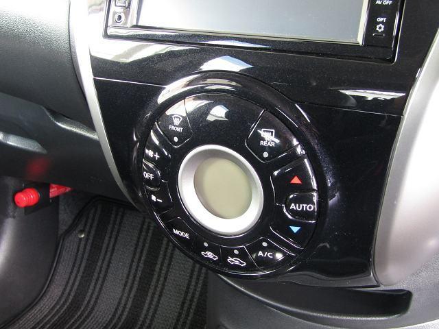 メダリスト 純正SDナビMP315D-W フルセグ DVD再生 ブルートゥース オートライト アラウンドビューモニター I-STOP LEDヘッドライト フォグ ハーフレザー インテリキー スーパーチャージャー(59枚目)